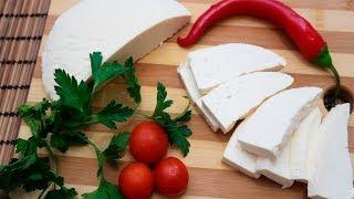 Сыр сулугуни  Домашний рецепт