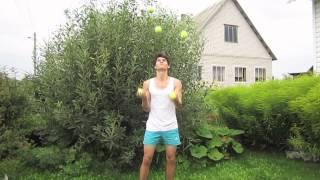 Жонглирование (5 мячей)
