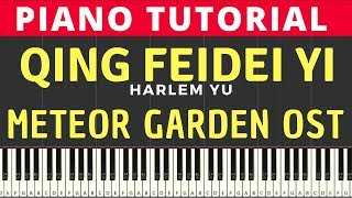 Harlem Yu - Qing Fei De Yi 情非得已 [Meteor Garden OST] Piano Tutorial 100% speed