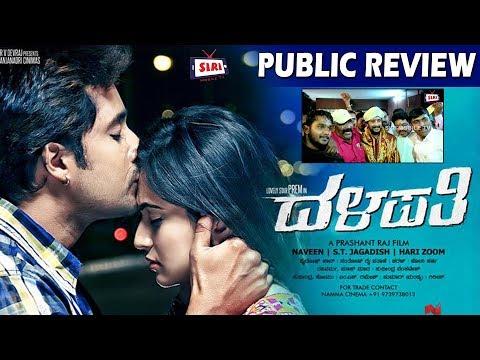 Dalapathi | New Kannada movie | Publi...