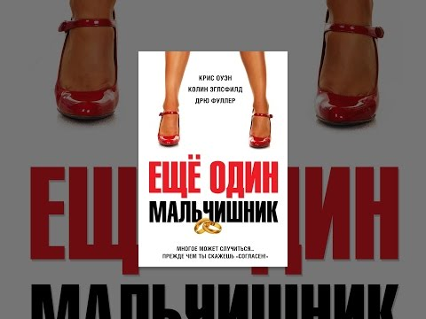 знакомства с женщинами в минске для секса