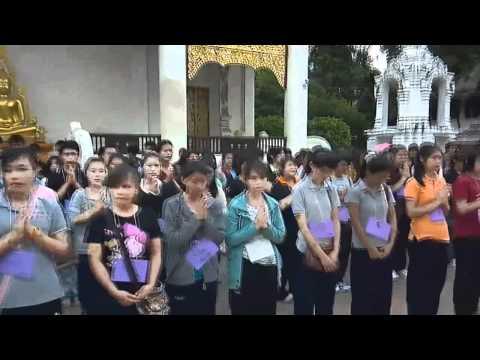 มมร.ล้านนาศึกษาศาสตร์ 2555 Part 1