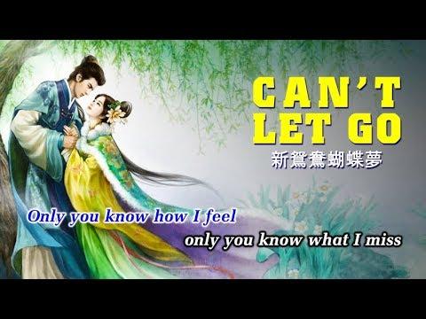 Can't Let Go, Mộng Uyên Ương Hồ Điệp@ CoCo Bap ft Lammy T
