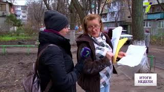 видео Одесса, Одесский областной центр ЙОГА