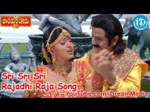 In pandurangadu movie