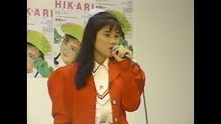1988年5月4日 池袋東武にて行われた、二人の関係(リエゾン)発売記念イ...
