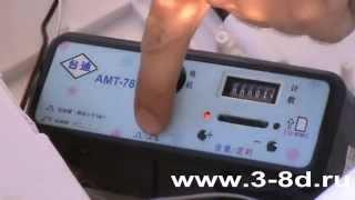 видео Вендинговый аттракцион – детская электромеханическая качалка