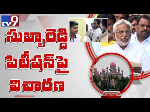 YCP leader Subba Reddy files writ petition over Jagan attack case in HC - TV9