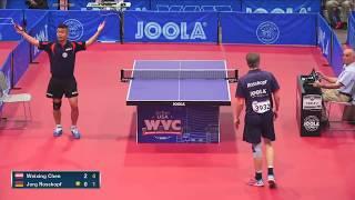 2018 World Veteran Championships - Mens Singles 45+ Final - Chen Weixing (AU) vs Jorg Rosskopf (DE)