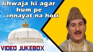 Yusuf Malik Qawwali Songs | Video Jukebox | Best Hindi Qawwali Songs | Sonic Islamic