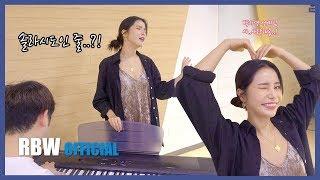 [Special] Covered by SOLAR - '우리가' (백지영) (솔라시도인 줄..?!)