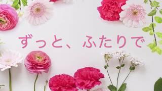 作詞・作曲:杉山 勝彦 ピアノアレンジ:川口 晴子 この楽譜は下記のサ...