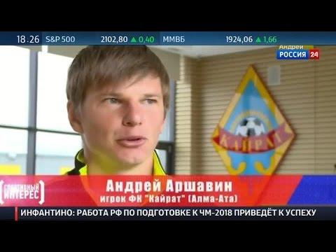 Казахстан возмутил гонорар