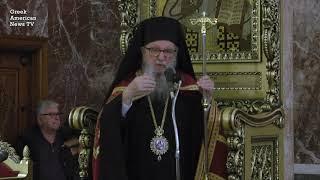 Sermon by H.E. Archbishop Demetrios at St. Spyridon in Washington Heights, NYC.