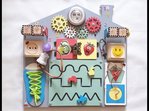 Развивающие игры для детей бизиборд розвиваюч ігри для дітей  educational games for kids busy board
