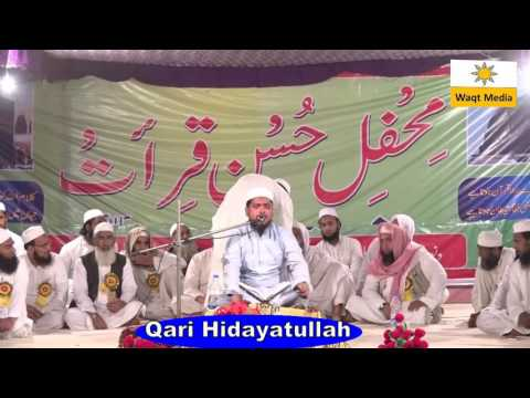 Recitation of Quran | Qari Hidayatullah |Mehfil-e-Husn-Qirat | Maniyawala Bijnore
