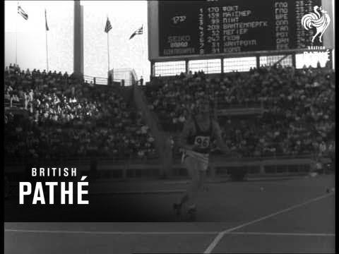 European Athletics Finals (1969)
