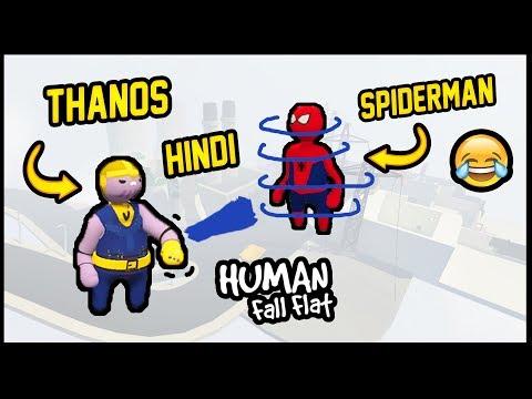Human Fall Flat Hindi #5 - Thanos & Spiderman Funny Moments | Hitesh KS