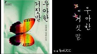독서발표대회 우수상 2…