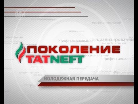 Новости россии в феврале 2016