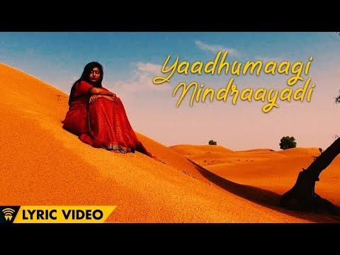 Yaadhumaagi Nindraayadi -