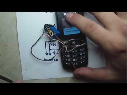 Gsm сигнализация своими руками из gsm телефона
