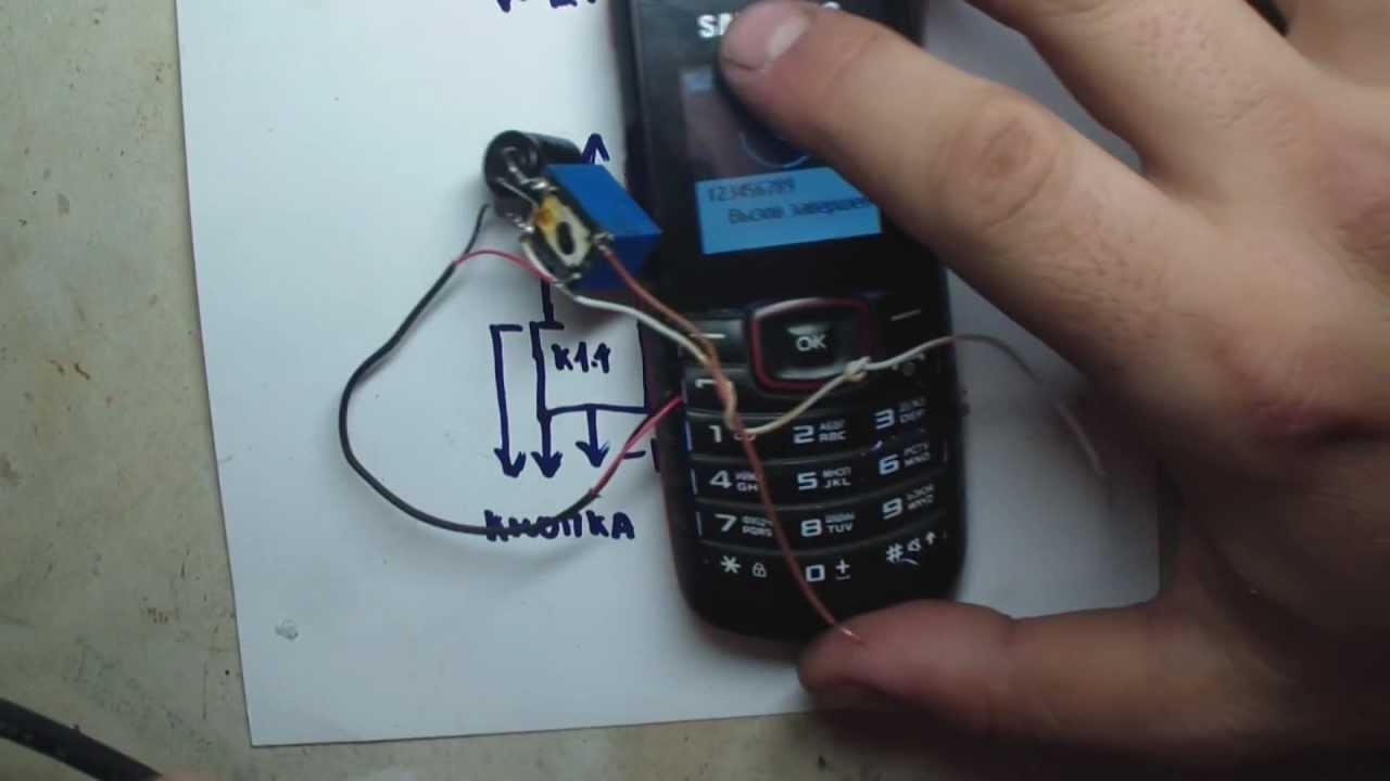 Управление по сотовому телефону своими руками фото 961
