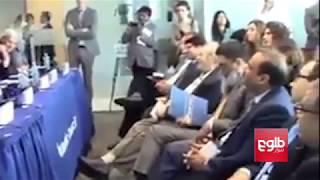 شرکت کنندهگان یک نشست در واشنگتن به سخنان سفیر پاکستان خندیدند
