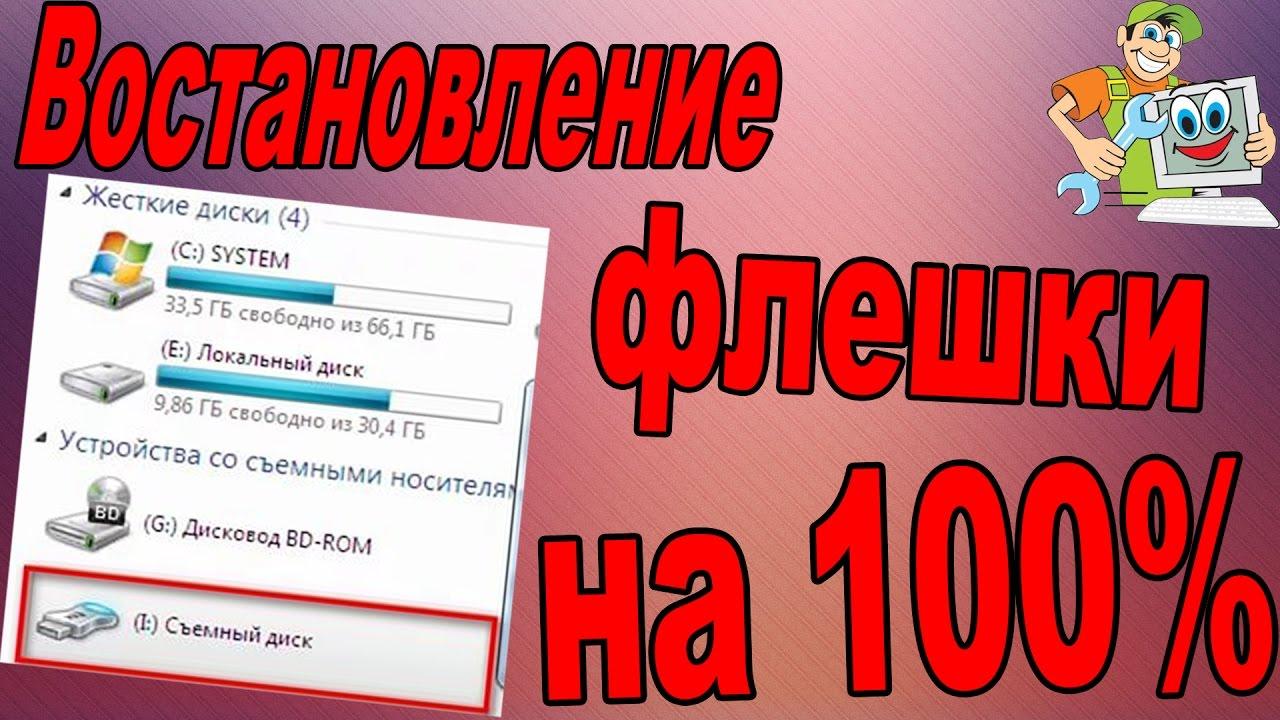 Как скопировать с DVD диска на DVD диск - YouTube