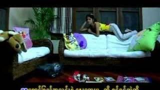 Yin Khone Ya Thaw Nay Thit Myar