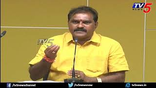LIVE : Ramanaidu Press Meet Live