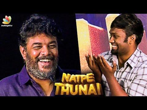 நான் விஜய்க்கு பயங்கர FAN : Sundar C Speech | Eruma Saani Vijay | Natpe Thunai Trailer Launch