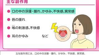 ミティキュア、ダニ舌下免疫療法 喜平橋耳鼻咽喉科