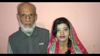 16 Year old Girl gets Married to 75 Year Old Man