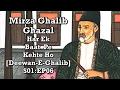 Mirza Ghalib Ghazal - Har Ek Baat Pe Kehte Ho Tum [Deewan-E-Ghalib] S01:EP06