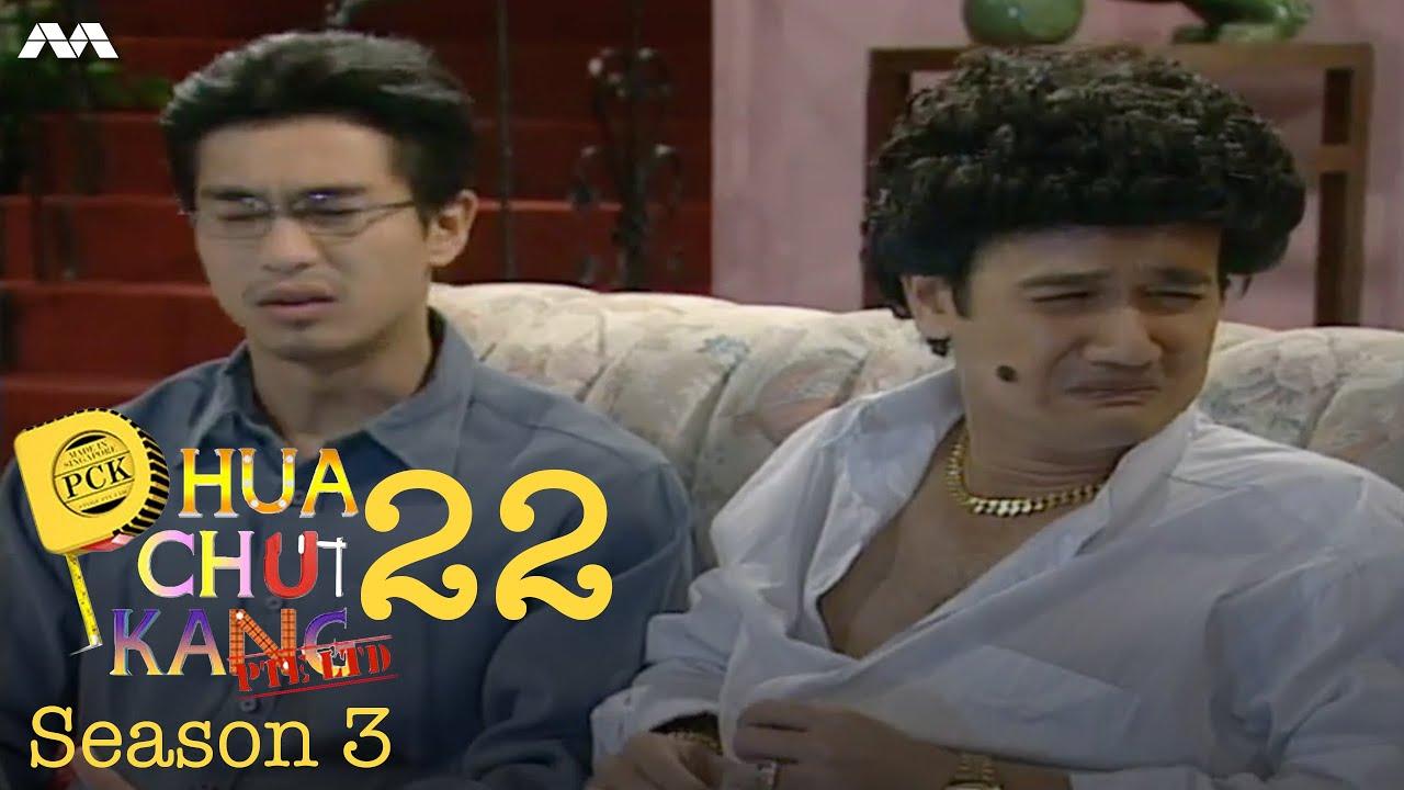 Download Phua Chu Kang S3 EP22