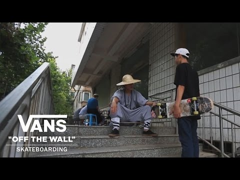 FLY Zhengzhou | 50/50 Video Contest | VANS