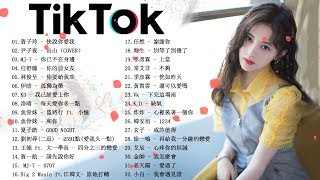 Download 35首中文流行音樂|出山、盜將行、快說你愛我、你已不在身邊、原地打轉、演員、灰色、青春住了誰|JC、G.E.M 鄧紫棋、家家、Jay Chou周杰倫、Joker Xue 薛之謙 Mp3