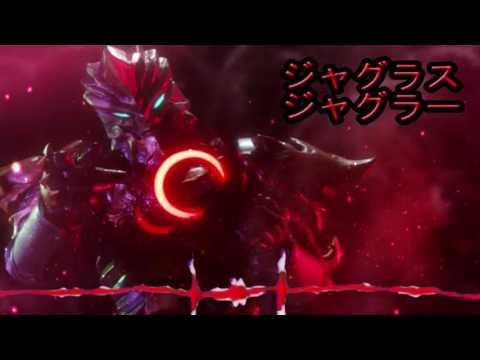 Ultraman Orb OST: Jugglus Juggler Metal Theme
