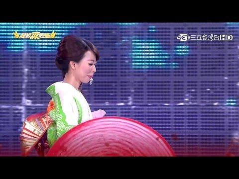甲子慧 /大阪しぐれ/(大阪時雨)