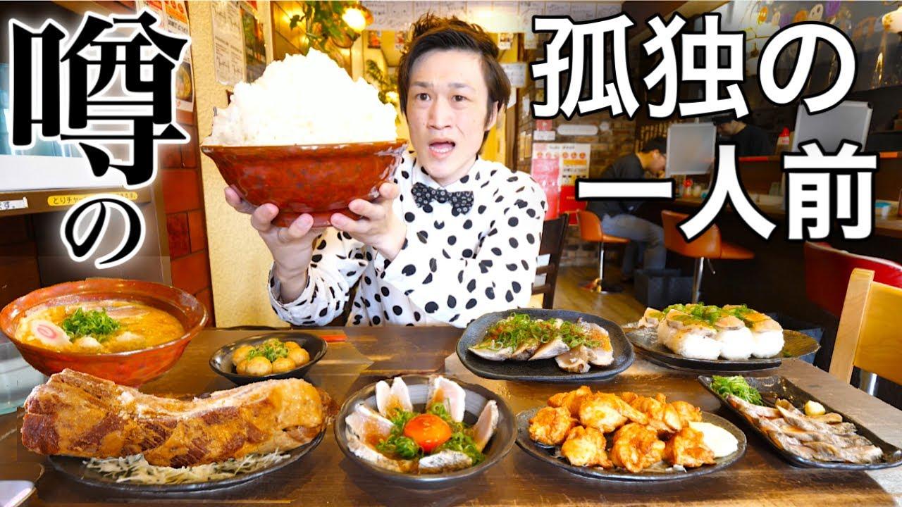 【大食い】噂のラーメン屋さんでおまかせ一人前を頼んだ結果【大胃王】