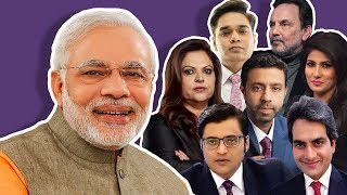 Modi and Media: A look back at 4 years of romance