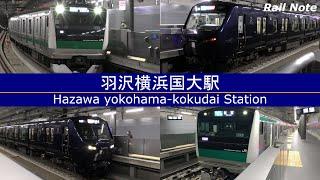 JR埼京線相鉄直通羽沢横浜国大駅 列車たっぷり6本/New Station! Sotetsu line and JR Line Hazawa yokohama-kokudai/2019.12.05