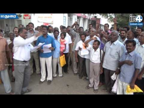 Postal workers protest wage | Madurai | In4net