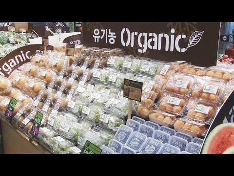 지금은 웰빙시대 안전한 먹거리 친환경 유기농산물 SBS 생활 경제 20150609