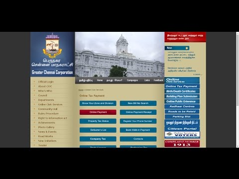 How to Pay Chennai Corporation Property Tax Online