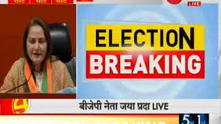 Breaking News: Jaya Prada, actor-turned-politician, joins BJP