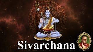 S.P.Balasubramanyam Shiva Songs - Sivarchana - JUKEBOX