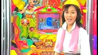 http://www.p-world.co.jp/machine/database/1044.