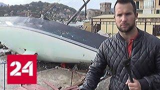 Италия приходит в себя после наводнения и готовится к новому - Россия 24